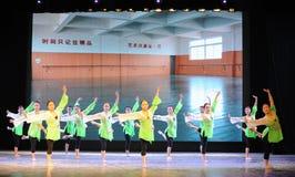 排练教室这全国舞蹈训练 图库摄影