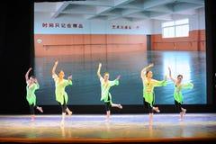 排练教室这全国舞蹈训练 免版税库存图片