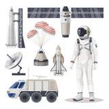 探险空间、波斯菊或者火星远征项目 皇族释放例证