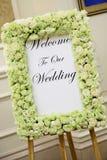 接收婚礼 免版税库存图片