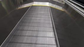 接近末端的移动的边路 影视素材