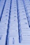 接近的关键董事会个人计算机 免版税库存照片