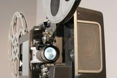 接近的影片前面放映机 免版税库存照片