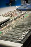 接近的搅拌机专业声音 免版税库存照片