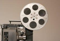 接近的电影放映机端 免版税库存图片