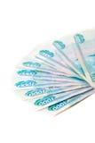 接近的私房钱纸张 免版税库存照片