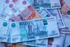 接近的视图的货币前面新的俄语 库存照片