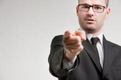 控告者要求您是更加负责任的 免版税库存照片
