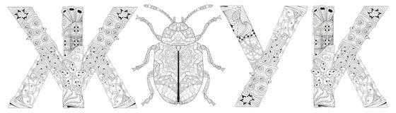 措辞甲虫用俄语和昆虫的剪影 传染媒介装饰对象 库存图片