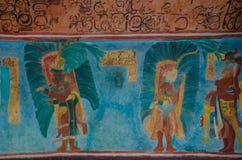 描述贵族的Bonampak壁画 免版税库存图片