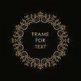 提炼围绕与空间的框架文本的 免版税库存照片