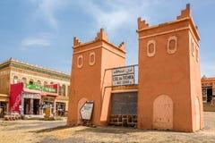 提齐乌祖省n ` Tichka -山口在摩洛哥 免版税库存照片