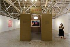 绘画摄影陈列redtory,广州市,瓷 免版税图库摄影