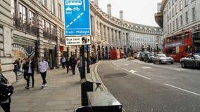 摄政的街道在伦敦 库存照片