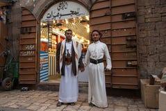 摆在萨纳,也门 免版税库存照片