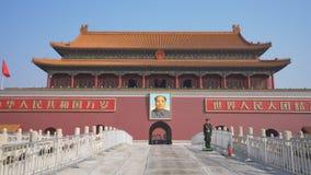 摇摄被射击天安门在北京