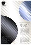 摘要与球和条纹的色的几何背景 库存例证