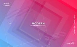 摘要几何充满活力的现代横幅设计 库存例证