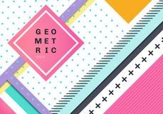 摘要现代几何背景纹理设计 一种明亮的颜色的企业模板 库存例证
