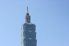 摩天大楼在台北,台湾 免版税图库摄影
