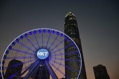摩天大楼在香港中央 库存图片
