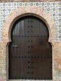 摩尔人门在格拉纳达,西班牙, 免版税图库摄影