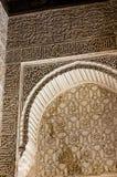 摩尔人主题和建筑学 免版税库存照片