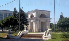 摩尔多瓦广场 免版税库存图片