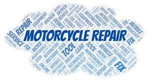 摩托车修理词云彩 向量例证