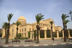 摩洛哥皇家剧院(马拉喀什) 库存图片