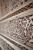 摩洛哥石制品灰泥 免版税库存图片