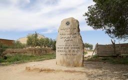 摩西,登上Nebo,约旦纪念品  库存图片