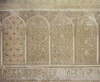 摩洛哥人被雕刻的膏药蔓藤花纹 免版税库存照片