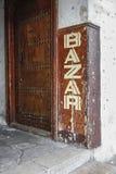 摩洛哥进入与典型的本机的卡萨布兰卡一个市场教 免版税库存图片