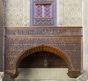 摩洛哥雪松木头和被雕刻的膏药蔓藤花纹 库存照片