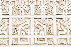 摩洛哥建筑学细节 免版税库存照片