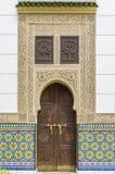 摩洛哥建筑学 免版税库存图片