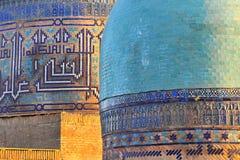撒马而罕五颜六色的圆顶 免版税图库摄影