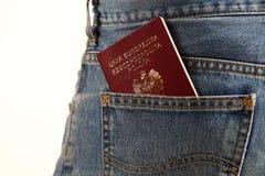 擦亮护照 免版税库存照片