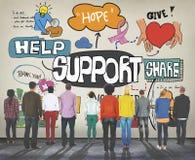 支持合作协助援助忠告帮助概念 库存照片