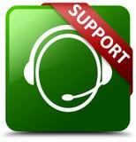 支持顾客关心象绿色正方形按钮 库存照片