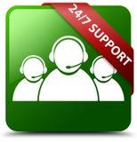 24/7支持顾客关心队象绿色正方形按钮 免版税图库摄影