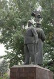 支持1917的革命的年纪念碑在高尔基公园 库存图片