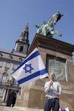 支持以色列 库存照片