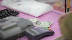 支付在药房的药片