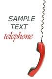 收货人减速火箭的电话 免版税库存照片