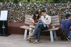 收集锁定公园汉城 图库摄影