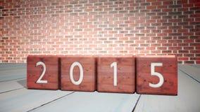 改变到2015年的2014个块 向量例证