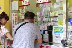 改变货币 库存照片