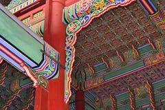 30更改的卫兵7月韩国国王好朋友s汉城南部 免版税图库摄影